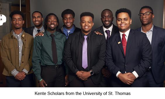2018 Kente Scholars from the University of St. Thomas
